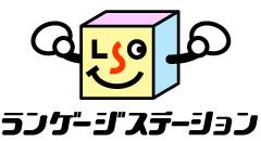 タイ語を勉強するなら東京新宿のタイランゲージステーション